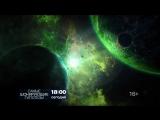 Самые шокирующие гипотезы 18 июля на РЕН ТВ