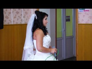 Свадебный сюрприз для любимого мужа