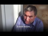 Квартира для незрячего Сергея (6 sec)