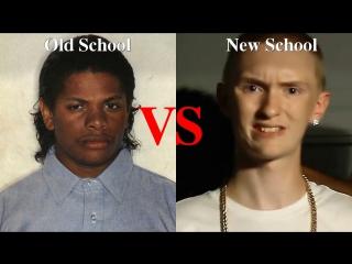 Old School Rap Vs. New School Rap [The Original - Part 3]