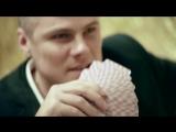 Константин Легостаев-Его выбор сделан (Ost сериала Игра)