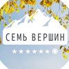 """Фестиваль скалолазания """"Семь вершин"""" 23 сентября"""
