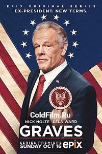 Грейвс 1 сезон 1-10 серия ColdFilm | Graves
