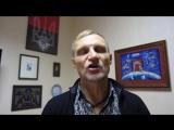 Олег Скрипка запрошує на концерт групи
