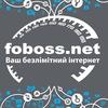 Городская Компьютерная Сеть Фобосс-Телеком