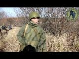 Прорыв в Пирогово. Курсантов 1 батальона 18 Полка ФСУР