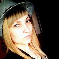 Татьяна Бижунова
