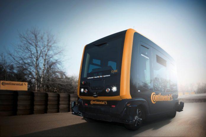 Continental представит концепт роботизированного такси