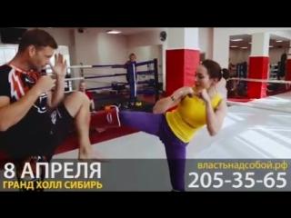 Елена Попенко и Роман Гольдман тренировка