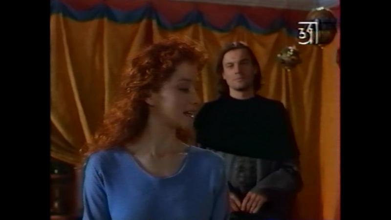 Похищенный рай 1988 Югославия Великобритания фильм