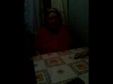 Запись бабушки Шуры