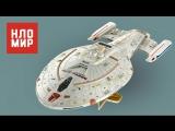 Реальный НЛО видео русский прототип с пулеметом
