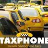 Купить франшизу бизнес с Таксфон. Инвестиции.