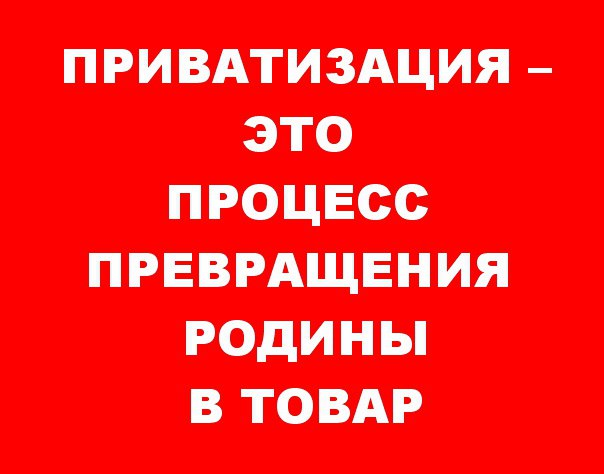 https://pp.userapi.com/c638630/v638630957/553d5/k-hxZgXzEJ8.jpg