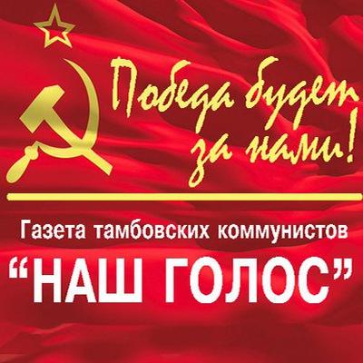 Виктория Красных