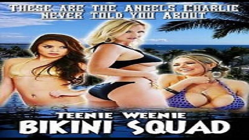 The Teenie Weenie Bikini Squad--2012 Fred Olen Ray--Kylee Nash, Brandin Rackley, Michelle Maylene