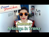 Summer holidays in French  sea, baguettes, and sun
