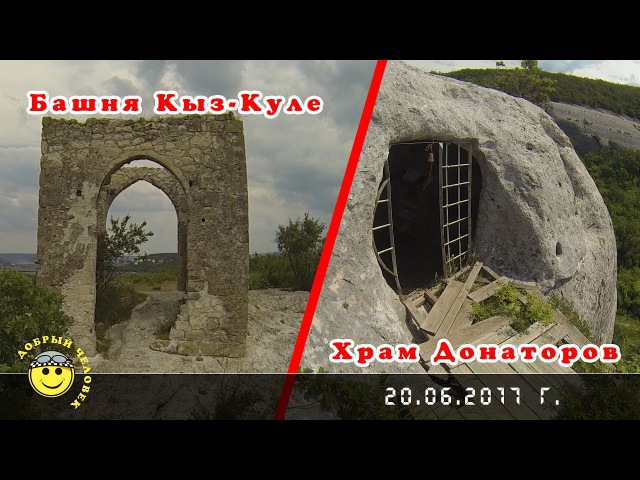 Храм Донаторов, Башня Кыз-Куле