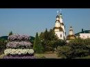 Лето в Дивеевском монастыре