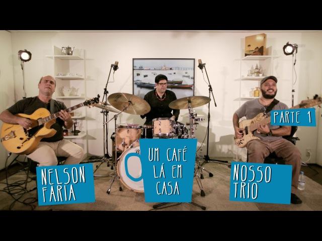 Um café lá em casa com Nosso Trio - Parte 1/3