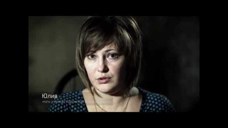 Последний звонок 1 серия. Фильм Константина Семина и Евгения Спицына об образо ...