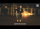 Znai Nashix 1 teaser