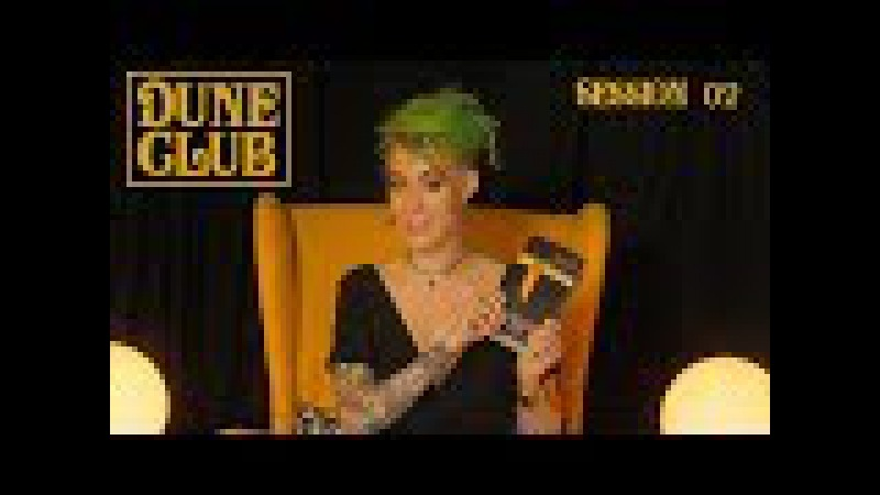 DUNE CLUB Session 02 ► Recap and Lesson (Pages 60-106)