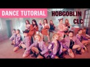 MIRRORED DANCE TUTORIAL CLC - HOBGOBLIN 도깨비