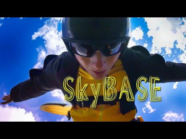 SkyBASE на парадроме Чегем