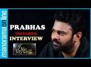 Prabhas on SS Rajamouli, Baahubali 2, Mohanlal   Exclusive interview   I Me Myself   Manorama Online