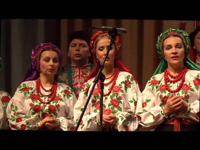 СІНО МОЄ, СІНО- ансамбль «Червона калина»