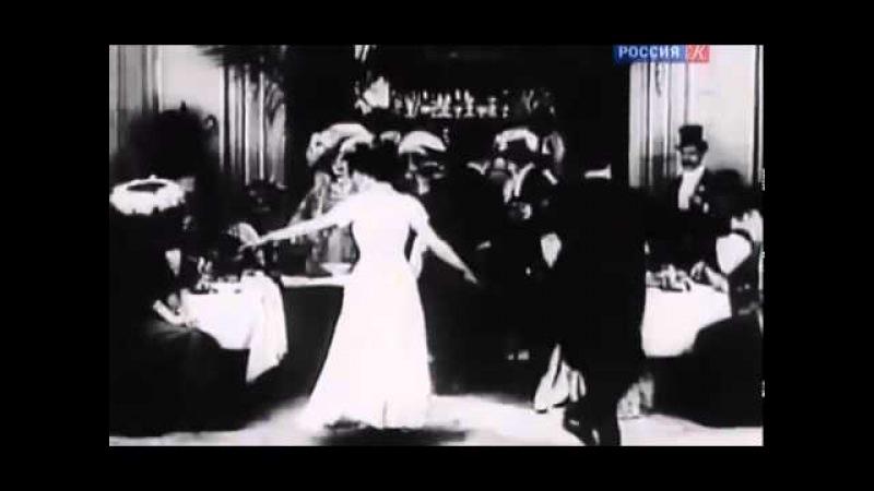 Бабий век Рождение Психоанализа Русский След