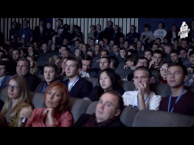 Spb Startup Day 2016: Конкурс питчей стартапов на главной сцене! » Freewka.com - Смотреть онлайн в хорощем качестве