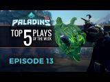 Paladins: Топ-5 игровых моментов #13