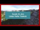 Surah Al Jinn  Ustaz Nafis yaakob