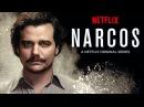 Narcos - La Pelea Con el Diablo - Netflix HD