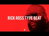 Rick Ross feat Meek Mill - Humble Type Beat 2017 RedLightMuzik &amp Lil Bling