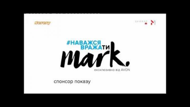 Реклама тушь для ресниц Марк Эйвон Mark Avon (М1, май 2017)