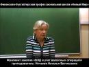 Видеофрагмент занятия «ВЭД и учет валютных операций»