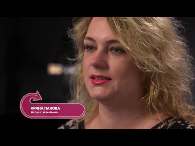 Рехаб: Ирина Панова из сериала Рехаб смотреть бесплатно видео онлайн.