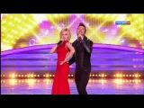 Полина Гагарина и Сергей Лазарев - Спрячем слёзы от посторонних (Россия HD)