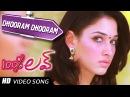 Tippu – Dhooram Dhooram (из к/ф 100 % Love)