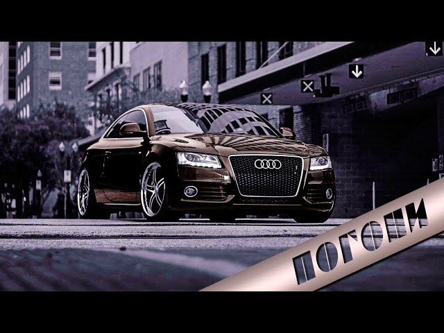 Погоня полиции за Ауди А5 Германия / Police Chase Audi A5 (Germany)