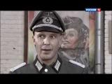 1943. Серия 9 (2013) @ Русские сериалы
