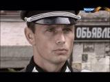 1943. Серия 13 (2013) @ Русские сериалы