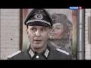 1943. Серия 9 2013 @ Русские сериалы