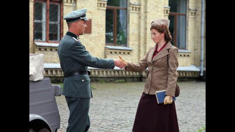 1943. Серия 5 (2013)