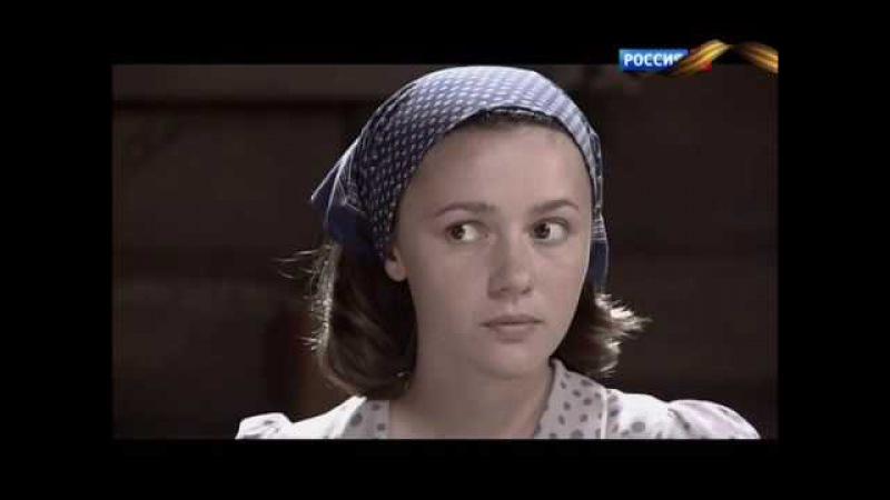 1943. Серия 10 (2013)