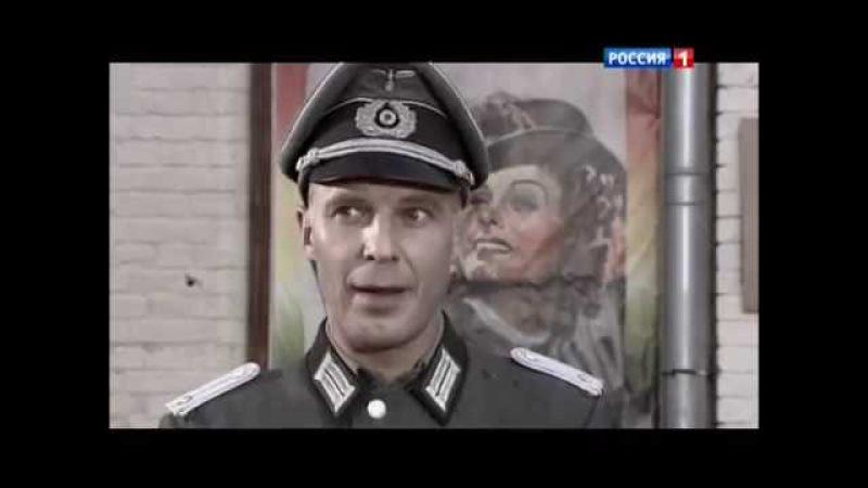 1943. Серия 9 (2013)