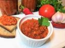 АДЖИКА На Зиму В Лучших Деревенских Традициях Vegetable Homemade Sauce